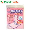 洗えるペットシーツ 防水タオル Lサイズ ピンク[IPETS ペットシート(犬用)]【送料無料】