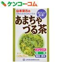 山本漢方 あまちゃづる茶 10g×10包[アマチャヅル茶]