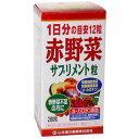 赤野菜サプリメント粒 280粒
