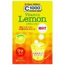 C1000タケダ ビタミンホット レモン 10g*9袋入り