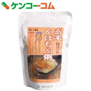 コジマフーズ かぼちゃ ケンコーコム