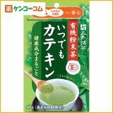 茶葉まるごと いつでもカテキン40g[【HLSDU】三井銘茶 緑茶(お茶)]
