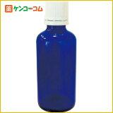 生活の木 青色遮光瓶 50ml[生活の木 遮光瓶]
