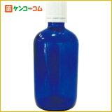生活の木 青色遮光瓶 100ml/生活の木/遮光瓶/2052以上生活の木 青色遮光瓶 100ml[生活の木 遮光瓶]