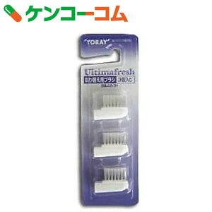 歯ブラシ ウルティマ フレッシュ