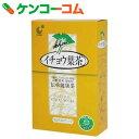 イチョウ葉茶 ティーパック32P[イチョウ葉茶]【あす楽対応】