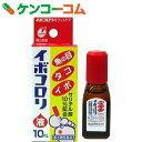 【第2類医薬品】イボコロリ 液 10ml[イボコロリ 皮膚の薬/うおの目・たこ・イボ/液体]【あす楽対応】