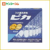 入れ歯洗浄剤 ピカ 28錠+4包[【HLSDU】ロート製薬 入れ歯洗浄剤]【あす楽対応】
