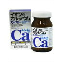 イオン化カルシウムカイホーマグネシウムプラス
