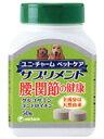 ユニ・チャームペットケアサプリメント 腰・関節の健康 50粒