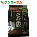 グァバ茶100 徳用 2g×60包[グアバ茶]【あす楽対応】