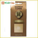 香草錐GONESH Insensuekusutoraritchi[GONESH(ガーネッシュ) インセンスエクストラリッチ コーン バニラ[GONESH(ガーネッシュ) お香(コーン)]]