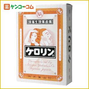 【第(2)類医薬品】ケロリン 64包[ケロリン 痛み止め/顆粒・粉末]【送料無料】