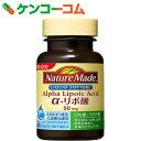ネイチャーメイド α-リポ酸 60粒[大塚製薬 ネイチャーメイド αリポ酸(アルファリポ酸)]【あす楽対応】