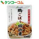 鶏ごぼう 飯の素 150g[ベストアメニティ 炊き込みご飯の素]【あす楽対応】