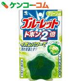 ブルーレットドボン2倍 ハーブの香り グリーンの水[小林製薬 ブルーレット]【あす楽対応】