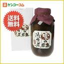 栗の渋皮煮 650g/食真/栗甘露煮・マロンシロップ漬/送料無料
