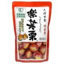 「有機楽笑栗(らくしょうぐり)170g」中国産の有機栗を使用しています。むきやすいように皮がわれているため、面倒な皮むきも簡単です。有機楽笑栗(らくしょうぐり)170g