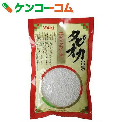 ユウキ食品 エスニックタピオカ(小粒) 150g[ユウキ食品 タピオカ粒]