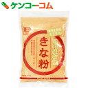 ムソー 国内産 有機きな粉 120g[ケンコーコム ムソー きなこ(粉末)]【あす楽対応】