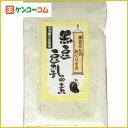丹波黒大豆使用 黒豆豆乳の素 150g[夜久野物産 豆乳]