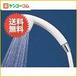 クリンスイ 浄水シャワー SY102-IV[三菱レイヨン・クリンスイ ピュアピュア 塩素除去シャワーヘッド]【あす楽対応】【送料無料】