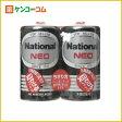 パナソニック ナショナルネオ黒マンガン乾電池 単2形 2本パック[パナソニック マンガン乾電池 防災グッズ]【あす楽対応】