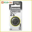 パナソニック コイン型リチウム電池 1個入 CR2032P[リチウム電池]