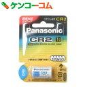 パナソニック カメラ用リチウム電池 1個入 CR2W[リチウム電池]
