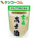 マルクラ 玄米 あま酒(甘酒) 有機米使用 250g[ケンコーコム マルクラ 甘酒 あま酒 あまざけ 玄米]【rank】【19_k】【あす楽対応】