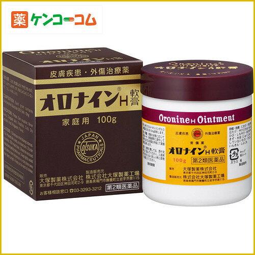 【第2類医薬品】オロナインH軟膏 ビン 100g[大塚製薬 オロナイン 皮膚の薬/切り傷・すり傷/軟膏]