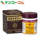 【第2類医薬品】オロナインH軟膏 ビン 30g[大塚製薬 オロナイン 皮膚の薬 / 切り傷・すり傷 / 軟膏]