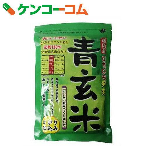ぴちぴち 発芽青玄米 1050g[雑穀王シリーズ 青玄米]...:kenkocom:10114814