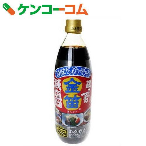金笛 減塩醤油 1L[金笛 減塩醤油 しょうゆ]...:kenkocom:10138633