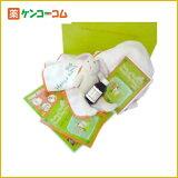 honoka(ほの花) ハートフルベビーマッサージセット[【HLSDU】honoka(ほのか)]【】