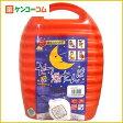 ショッピングゆたんぽ 立つ湯たんぽ袋付 2.6L[湯たんぽ]【あす楽対応】