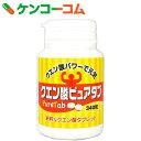 クエン酸ピュアタブ 340粒[ケンコーコム サプリメント クエン酸 食用]【あす楽対応】