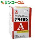 【第3類医薬品】アリナミンA 270錠[アリナミン ビタミン剤/疲労回復/錠剤]【送料無料】