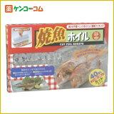 烤鱼箔片40输入[焼魚ホイル 40枚入[【HLSDU】アルミホイル]]