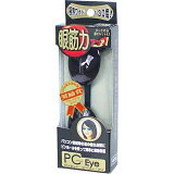 "- ""十四行诗高性能PC夜蓝眼睛"",从一个小型洞,缓解眼部肌肉没有反映了紧张的第一件事情。夜蓝十四行诗能电脑眼病[パソネット PC EYE ナイトブルー[ピンホールアイマスク]【】]"