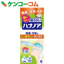 小林製薬 ハナノア 鼻洗浄 鼻うがい 洗浄器具+洗浄液 300ml[ハナノア 鼻洗浄器]