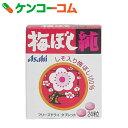 梅ぼし純 24粒[ケンコーコム 梅(ウメ)]【rank】【1_k】【あす楽対応】