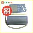 A&D 上腕式 血圧計 快測・血圧計 UA-787[A&D(エーアンドデイ) 上腕式血圧計]【送料無料】