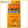 エビオス錠 600錠[アサヒフードアンドヘルスケア エビオス 胃もたれ・胸つかえ・消化不良に]