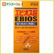 エビオス錠 1200錠[アサヒフードアンドヘルスケア エビオス 胃もたれ・胸つかえ・消化不良に]