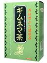 エンチーム ギムネマ茶