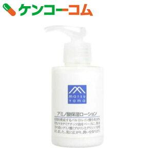アミノ酸 ローション エムマーク