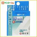 FC磁带10毫米* 10米[FC紙テープ 10mm×10m[紙テープ]]
