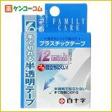 FCプラスチックテープ 12mm×7m[プラスティックテープ]