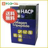 ゼライス コラーゲン・トリペプチド 4g×30袋[コラーゲン]【あす楽対応】【送料無料】